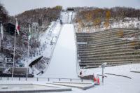 Okurayama Ski Jump Stadium: World Famous Stadium in Sapporo