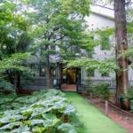 Botanic Garden, Field Science Center for Northern Biosphere, Hokkaido University