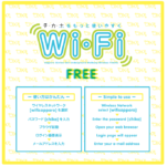 Other Free Wifi in Odori Area, Sapporo