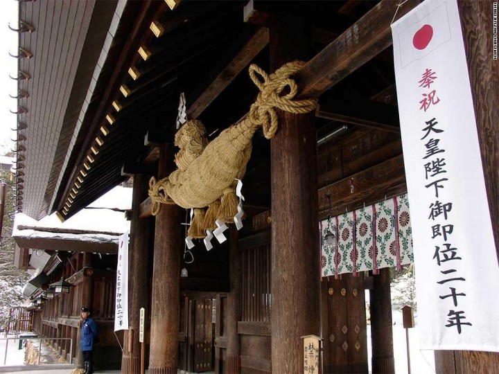 The Main Gate of Hokkaido Jingu Shrine