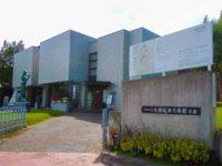 Hongo Shin Memorial Museum of Sculpture, Miyanomori, Sapporo