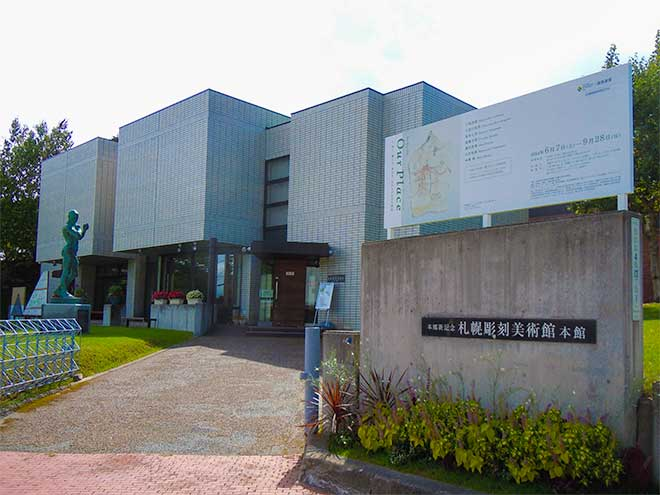 Hongo Shin Memorial Museum of Sculpture