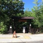 Jozankei Gensen Koen Park, The Palace of Hot Spa in Sapporo