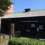 Military housing of Kotoni Tondenhei Village, Legend of Sapporo