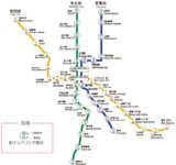 Sapporo City Subway