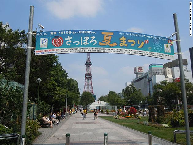 Sapporo Summer Festival: Blooming all at once