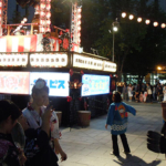 Hokkai Bon Odori in Odori Park, Yukata Dancing Circle