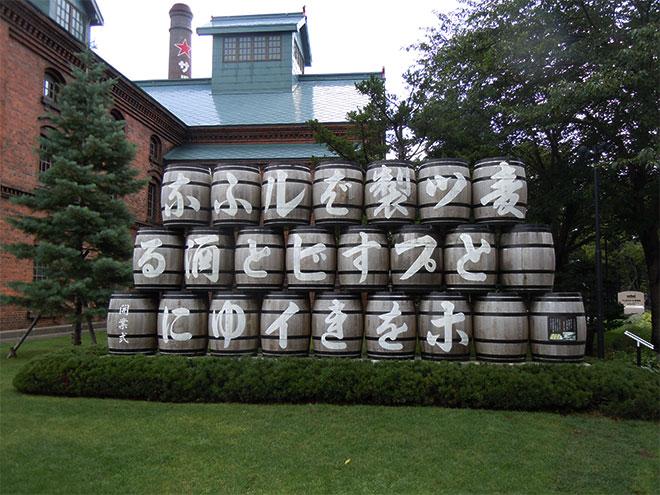 The big barrels' wall