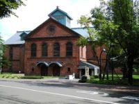 Sapporo Beer Garden / Sapporo Beer Museum: History of Japanese Beer