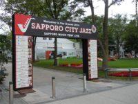 Sapporo City Jazz