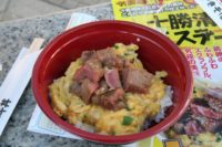 Donburi, Japanese All in One Dish