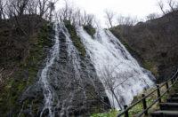 Oshinkoshin-no-taki Waterfall in Shiretoko