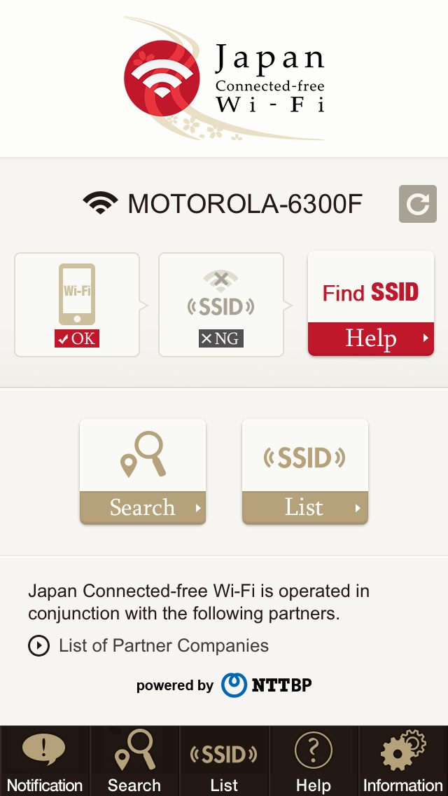 Result of JAPAN Cennected -free Wi-Fi By NTT EAST JAPAN