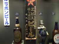 How Was The Japan's First Beer Made?: Exploring Sapporo Beer Museum