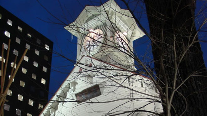 One of the three major disappoint place in Japan, Clock Tower(時計台)?