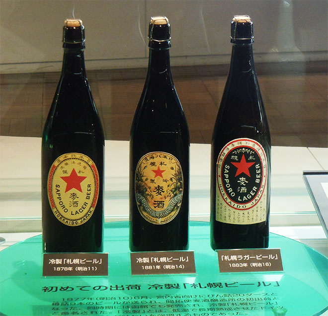 Bottles in the old days