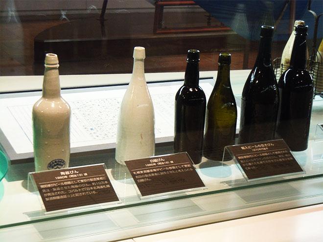 several kind of bottles
