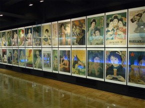Posters from Meiji era