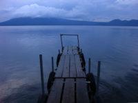 Wild and Luxury Hot Spa: How to Enjoy Onsen Around Lake Shikotsuko