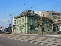 Soma Company Building(旧相馬株式会社ビル)