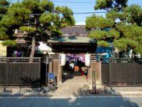 The Former Soma Residence(旧相馬邸)