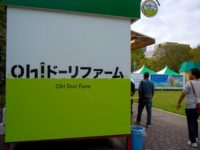 Oh! Dori Farm at Odori 10 Cho-me in Sapporo Autumn Fest 2014