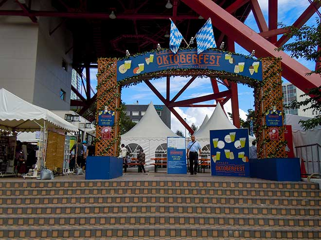 Sapporo Oktoberfest 2014