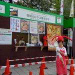 New local foods and Hokkaido Ramen Festival 2014 at Odori 5 Chome in Sapporo Autumn Fest 2014