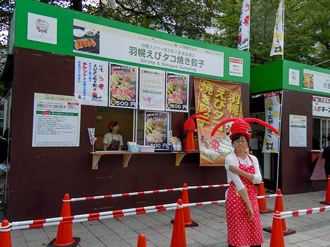 New local foods and Hokkaido Ramen Festival 2014 at Odori 5 Chome in Sapporo Autumn Fest 2014