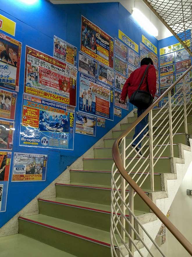 Stairway to Otaku