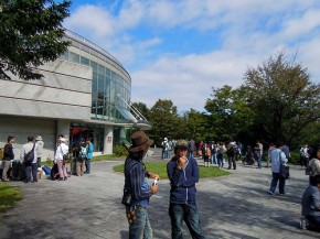 In front of Art Hall