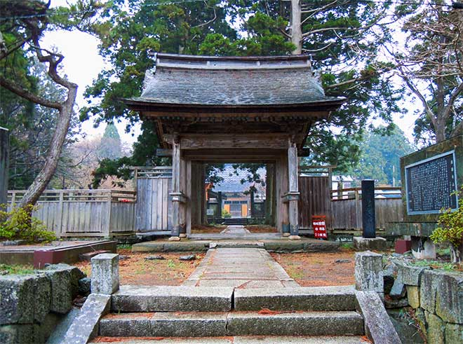 Hougenji temple