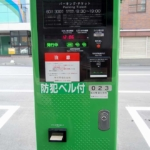 60 min Parking on the road in the central area of Sapporo
