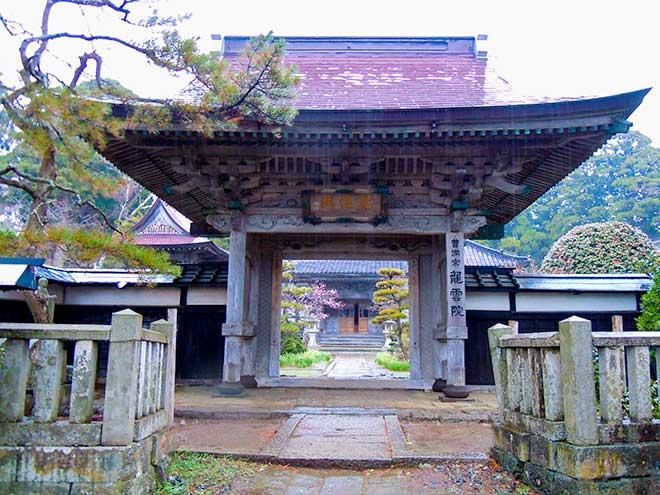 Ryu-un-in Temple