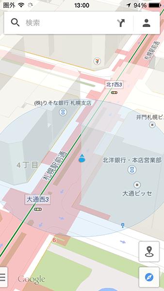 Googlemaps in Chikaho