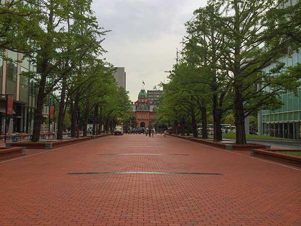 Street of Akarenga Terrace