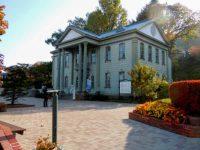 The Former Hakodate Branch Office of Hokkaido Government / Museum of Photography / Tourist Information(旧北海道函館支庁庁舎)