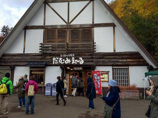 Restaurante Damumieru