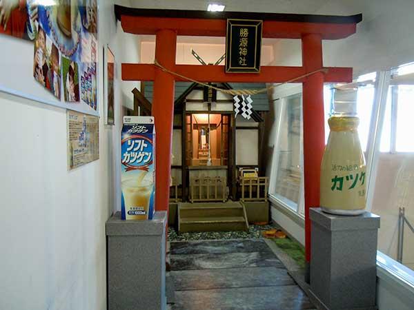 Katsugen Jinjya/Shrine