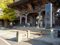 Koryu-ji Temple in Hakodate