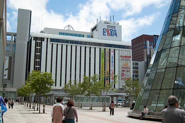 1 hour shopping at Sapporo Station Area