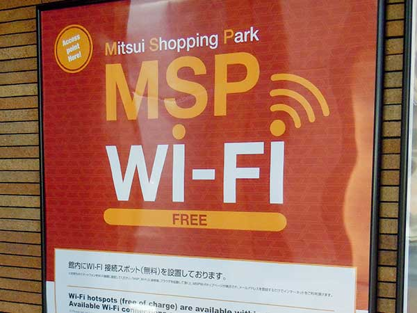 FreeWifi Is Available In Akarenga Terrace