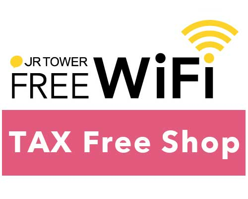 Free Wifi and Tax-Free Shop in StellarPlace