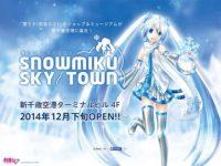 Hatsune Miku Shop & Museum SNOWMIKU SKY TOWN in Chitose Airport(雪ミクスカイタウン)