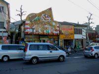 Lucky Pierrot in Hakodate