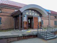 Hokkaido Railway Technical Museum (北海道鉄道技術館)