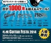 [Nov, 15] Sapporo Guitar Festa 2014 In Sapporo Factory Hall