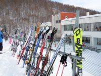 Ski Area Opening Information 2016