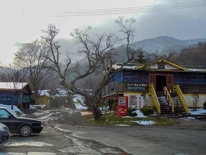 Snow Mobile Land Sapporo
