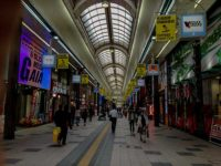 TAX FREE Drugstore Tour In Tanukikoji Shopping Arcade